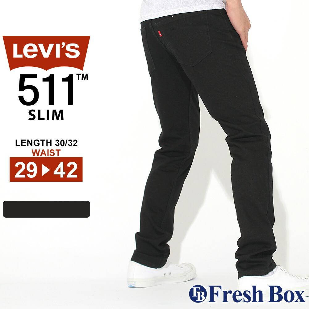 【送料無料】 Levis リーバイス 511 ジーンズ メンズ スリムフィット 大きいサイズ ストレッチデニム SLIM FIT JEANS [levis-04511-1907] (USAモデル)