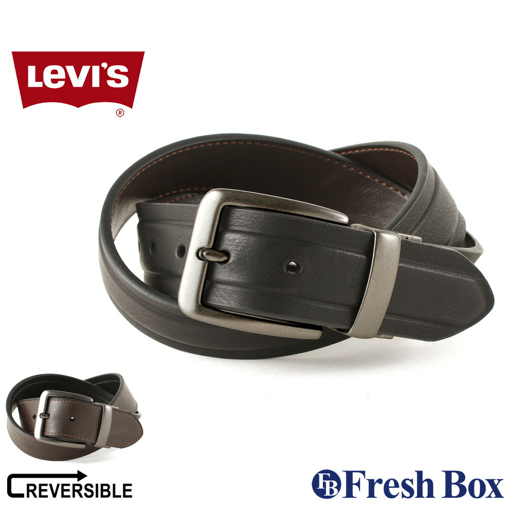 【送料無料】 Levis リーバイス ベルト メンズ 本革 ブランド カジュアル リバーシブル 大きいサイズ [levis-11lv120z01] (USAモデル)