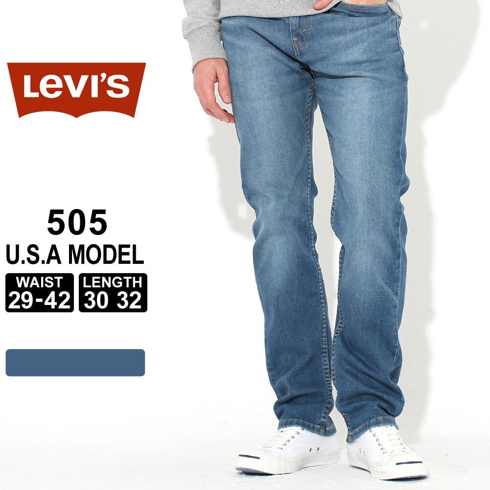 【送料無料】 リーバイス 505 ジッパーフライ 大きいサイズ USAモデル|ブランド Levis Levis|ジーンズ デニム ジーパン アメカジ カジュアル 【W】
