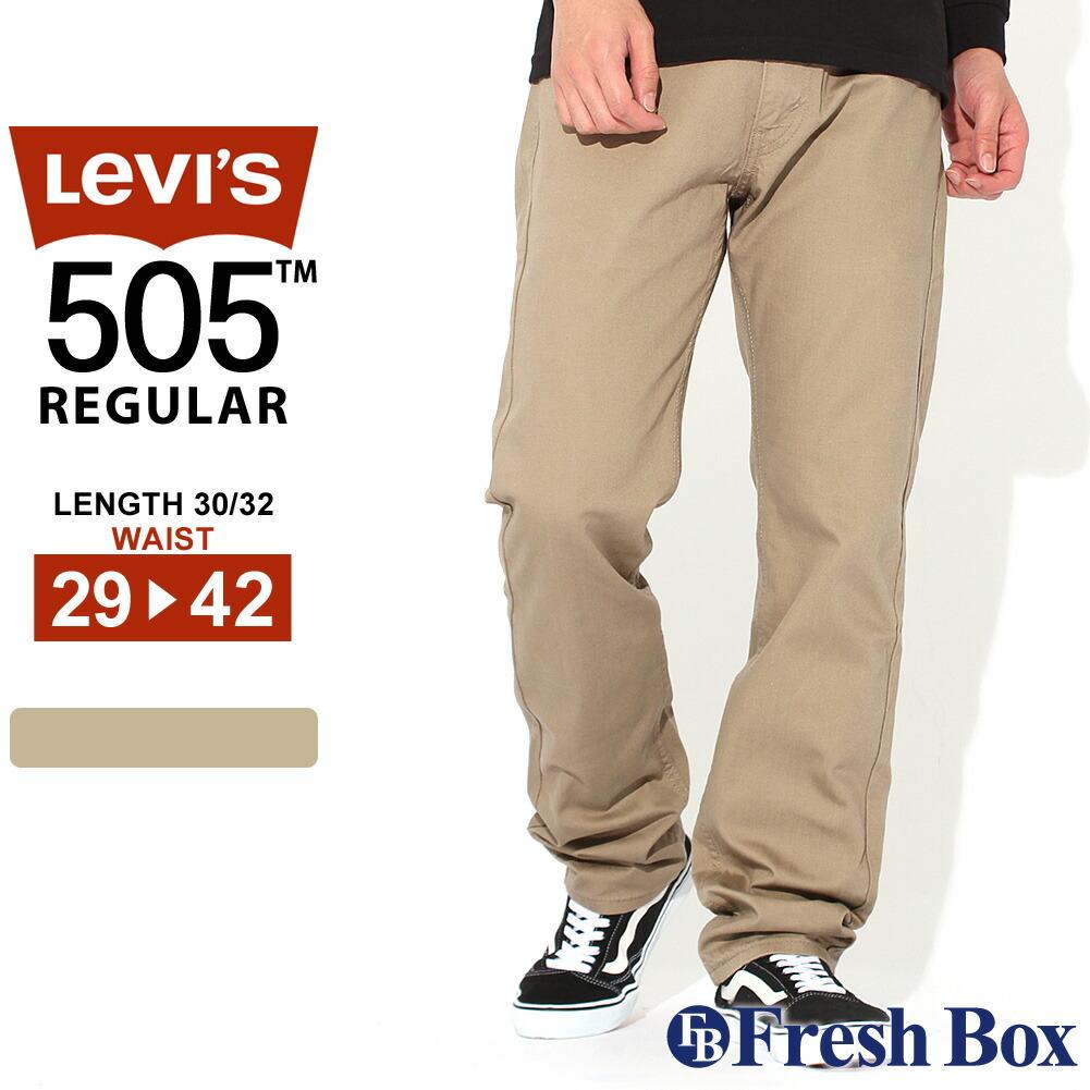 【送料無料】 Levis リーバイス 505 ジーンズ メンズ ストレート レギュラーフィット 大きいサイズ メンズ リーバイス チノパン ティンバーウルフ [levis-505-0718] (USAモデル)