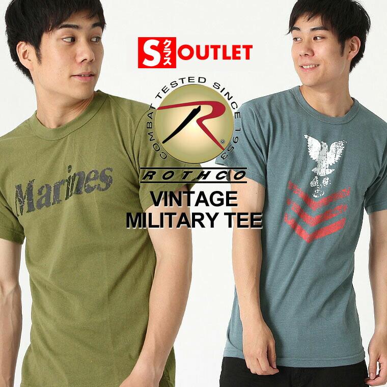 Kids Short Sleeve T-Shirt Military Army Marines Physical Training Rothco