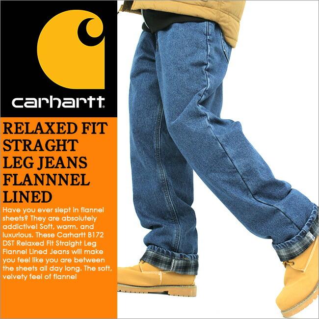 835289c3a2c Car heart Carhartt car heart jeans men (b172) [the size that car heart  CARHARTT car heart jeans men car heart underwear jeans denim flannelette  checked ...