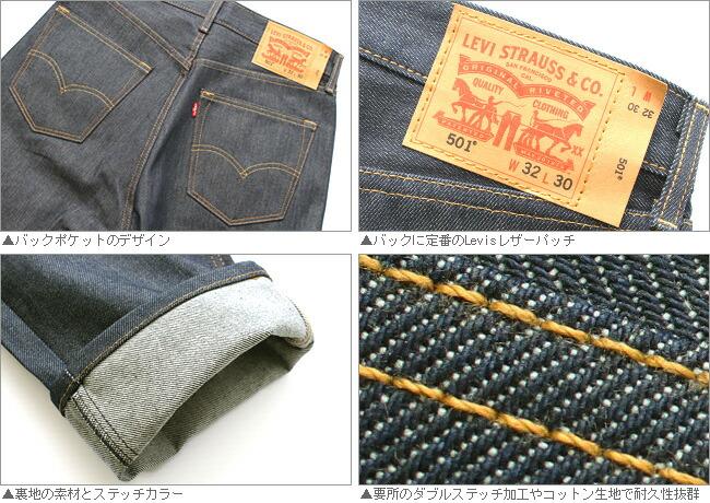 37001b9a freshbox: Levis Levi's Levis Levis 501 jeans men's big size Shrink ...
