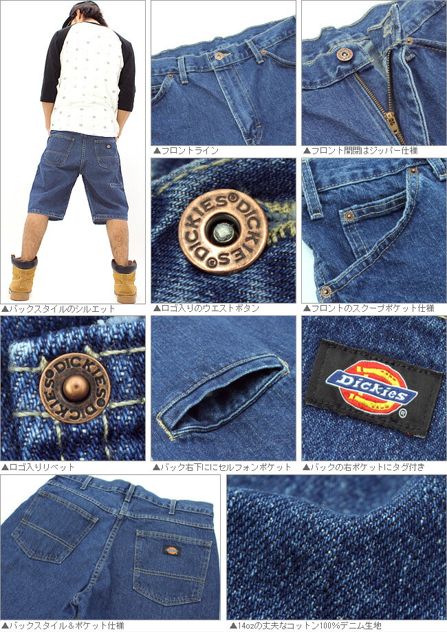 c3fa9d7910 Introducing denim shorts decorated with was washed from the great classic  work brand Dickies (Dickies) ...