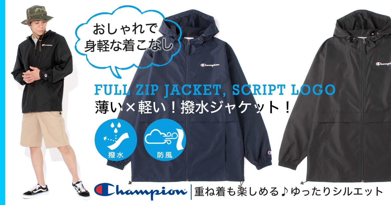 champion-v1015-549369