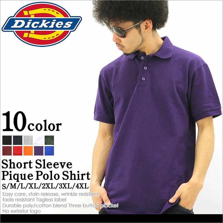 ポロシャツ メンズ 半袖 大きいサイズ 無地 黒 白 LL 2L 3L 4L