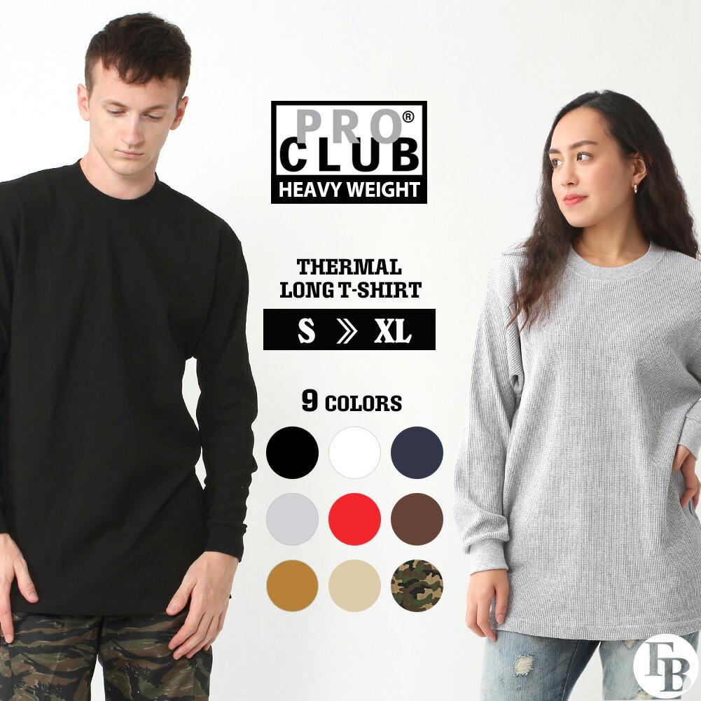 プロクラブ Tシャツ 長袖 クルーネック ヘビーウェイト サーマル 無地 迷彩 メンズ 大きいサイズ 115 USAモデル|ブランド PRO CLUB|ロンT 長袖Tシャツ
