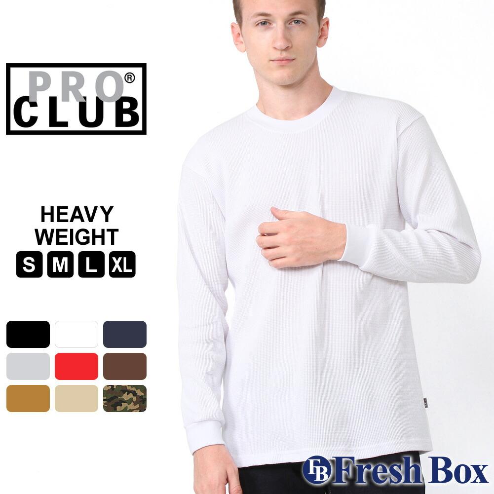 プロクラブ Tシャツ 長袖 クルーネック ヘビーウェイト サーマル 無地 迷彩 メンズ 大きいサイズ 115 USAモデル ブランド PRO CLUB ロンT 長袖Tシャツ