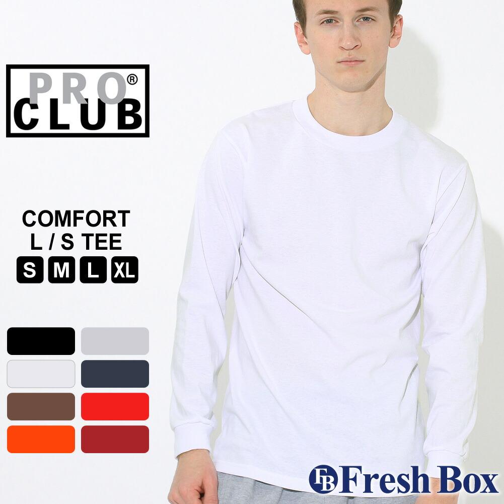 プロクラブ ロンT クルーネック コンフォート 無地 メンズ 119 大きいサイズ USAモデル ブランド PRO CLUB 長袖Tシャツ S-XL