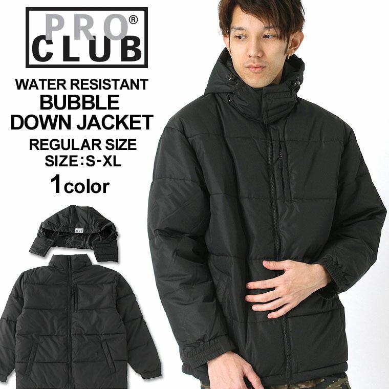 プロクラブ 中綿ジャケット メンズ 大きいサイズ USAモデル ブランド PRO CLUB 防寒 撥水 アウター ブルゾン XL LL