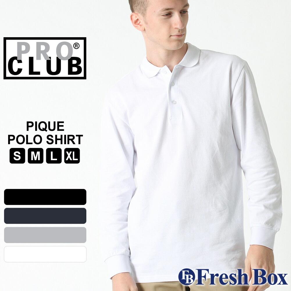 プロクラブ ポロシャツ 長袖 メンズ 大きいサイズ 127 USAモデル ブランド PRO CLUB 長袖ポロシャツ アメカジ