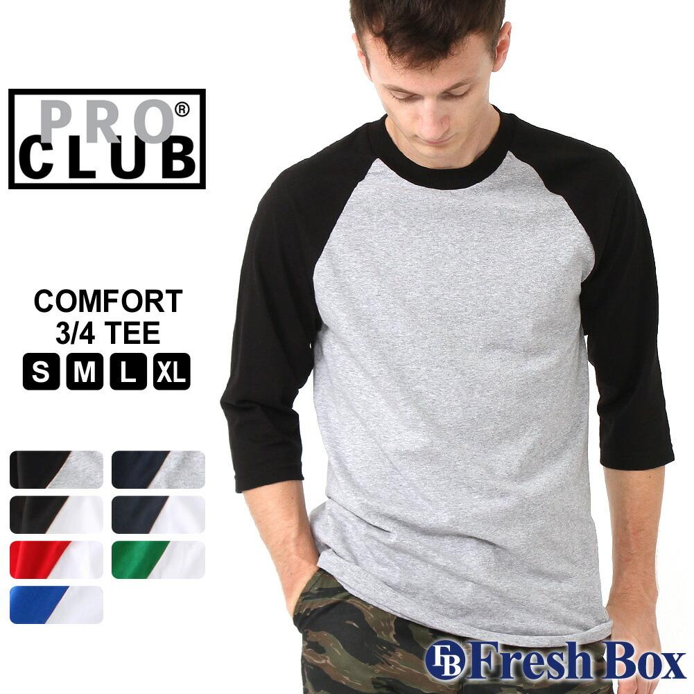 プロクラブ Tシャツ 七分袖 ラグラン コンフォート 無地 メンズ 大きいサイズ 135 USAモデル|ブランド PRO CLUB|七分袖Tシャツ アメカジ