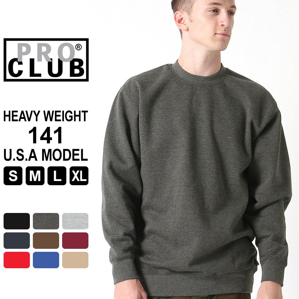 プロクラブ トレーナー クルーネック ヘビーウェイト スウェット 無地 メンズ 裏起毛 大きいサイズ USAモデル ブランド PRO CLUB S-XL
