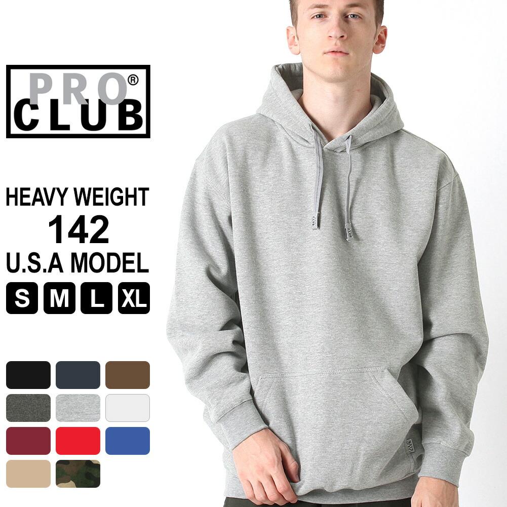 【送料無料】 プロクラブ パーカー プルオーバー ヘビーウェイト 厚手 無地 メンズ 裏起毛|大きいサイズ USAモデル ブランド PRO CLUB|スウェットパーカー S-XL
