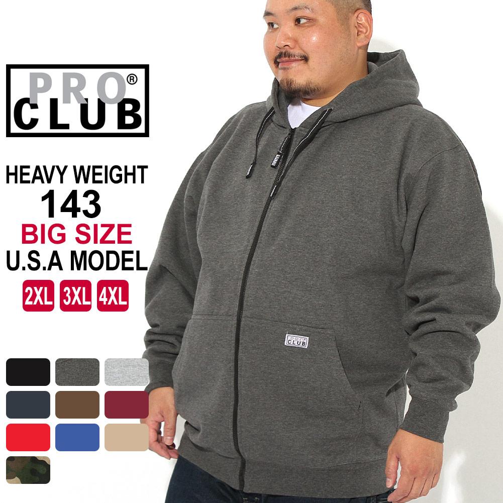 [ビッグサイズ] プロクラブ パーカー ジップアップ ヘビーウェイト 厚手 無地 メンズ 裏起毛 大きいサイズ USAモデル ブランド PRO CLUB スウェットパーカー XXL 2XL-4XL