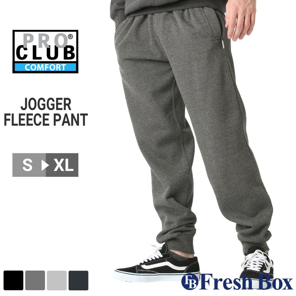 プロクラブ スウェットパンツ ジョガー 裏起毛 メンズ 大きいサイズ 164AB USAモデル|ブランド PRO CLUB|スエット アメカジ