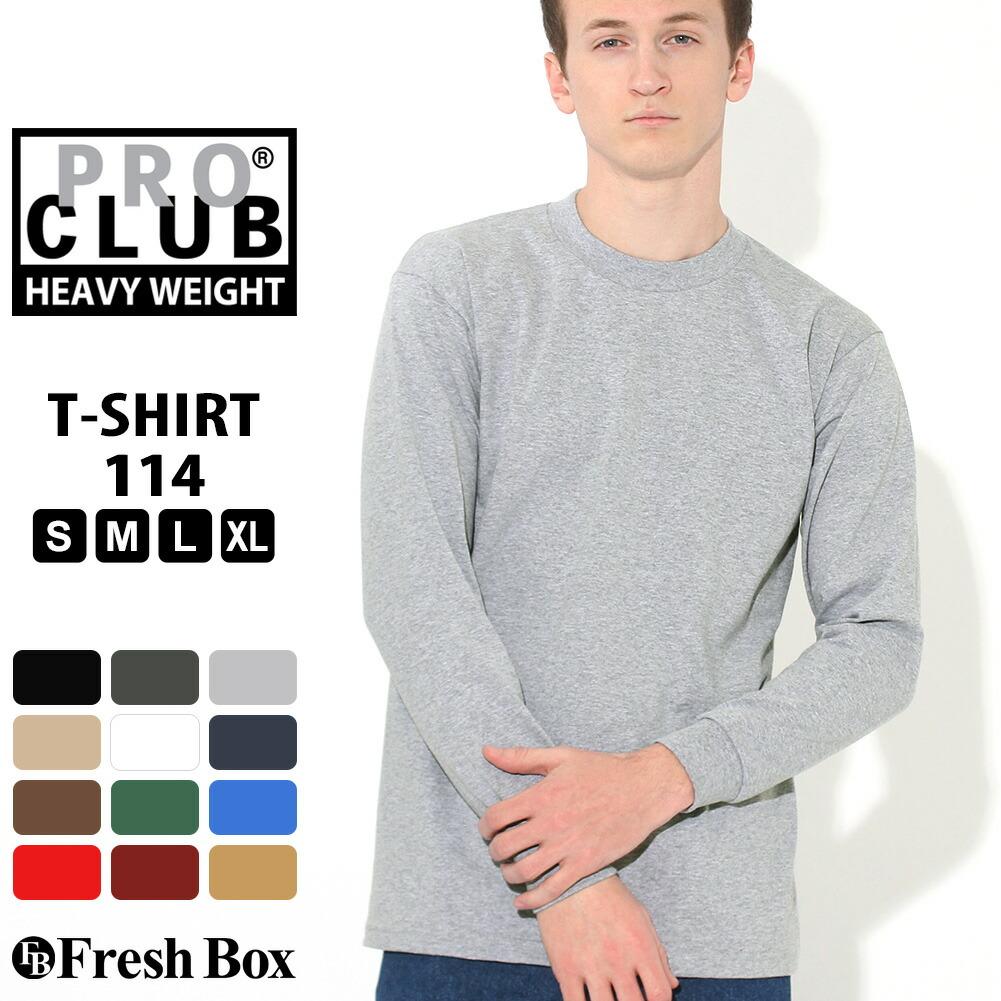PRO CLUB プロクラブ ロンt メンズ ブランド ヘビーウェイト 厚手 tシャツ 長袖 無地 大きいサイズ S-XL 6.5オンス [proclub-114] (USAモデル)