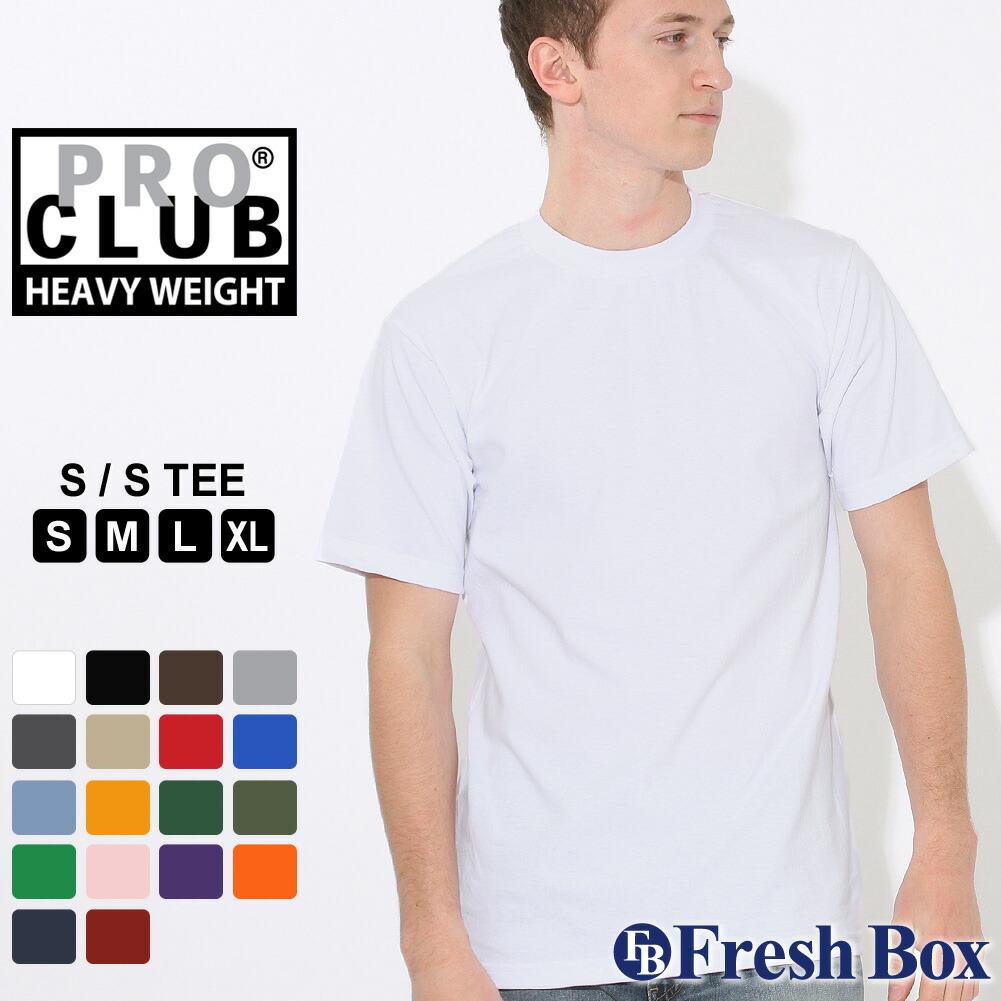 プロクラブ クルーネック ヘビーウェイト 半袖 Tシャツ 無地 メンズ|大きいサイズ USAモデル ブランド PRO CLUB|半袖Tシャツ HEAVY WEIGHT S M L LL