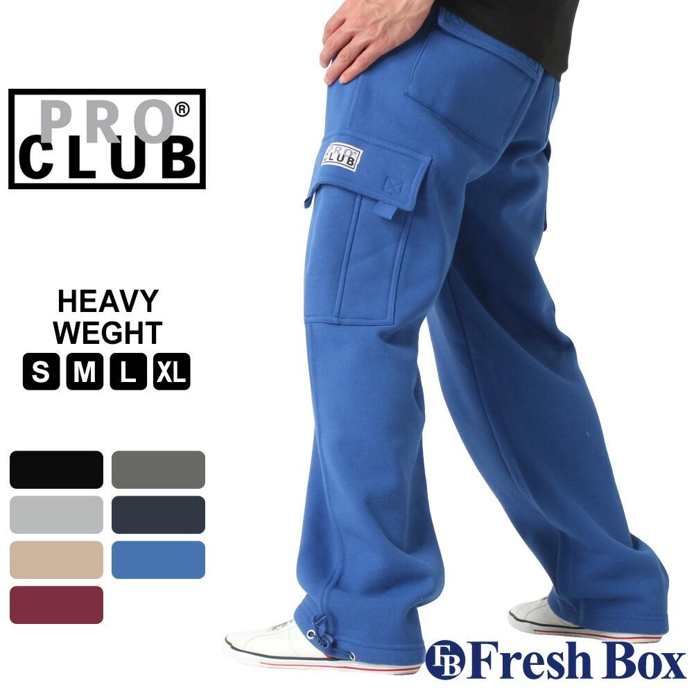 プロクラブ スウェットパンツ カーゴ 裏起毛 メンズ 大きいサイズ 162 USAモデル ブランド PRO CLUB スエット アメカジ