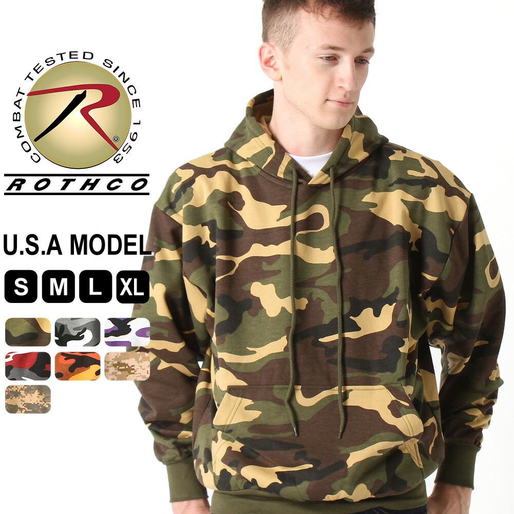 【送料無料】 ロスコ パーカー プルオーバー メンズ レディース 大きいサイズ USAモデル 米軍|ブランド ROTHCO|ミリタリー 迷彩