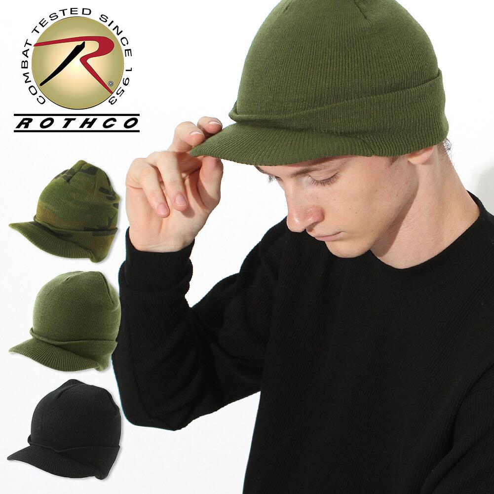 ロスコ 帽子 ニット帽 つば付き メンズ レディース USAモデル 米軍|ブランド ROTHCO|ニットキャップ ビーニー ミリタリー