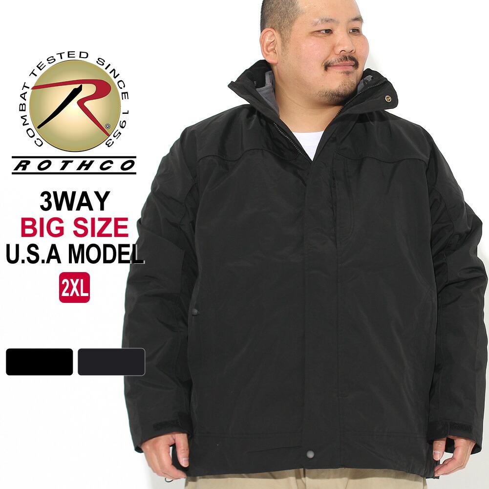 ROTHCO ジャケット BIGサイズ