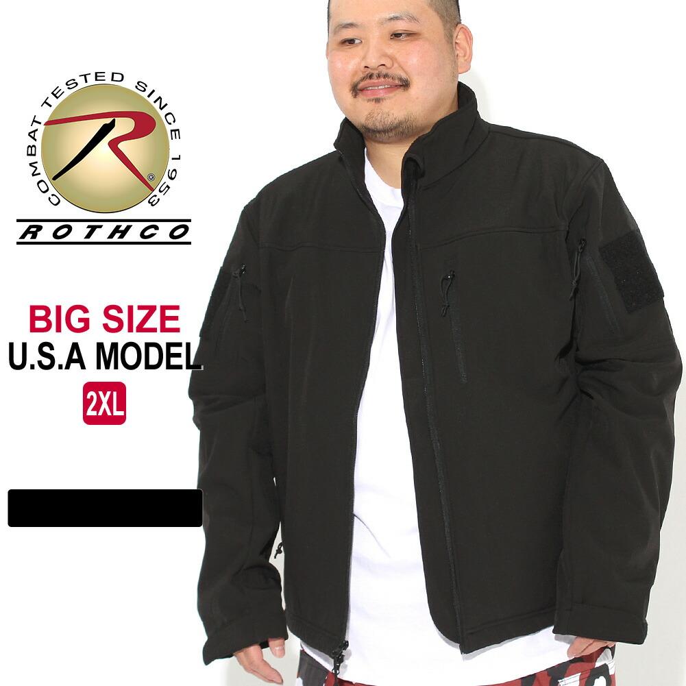 ROTHCO BIGサイズ ジャケット
