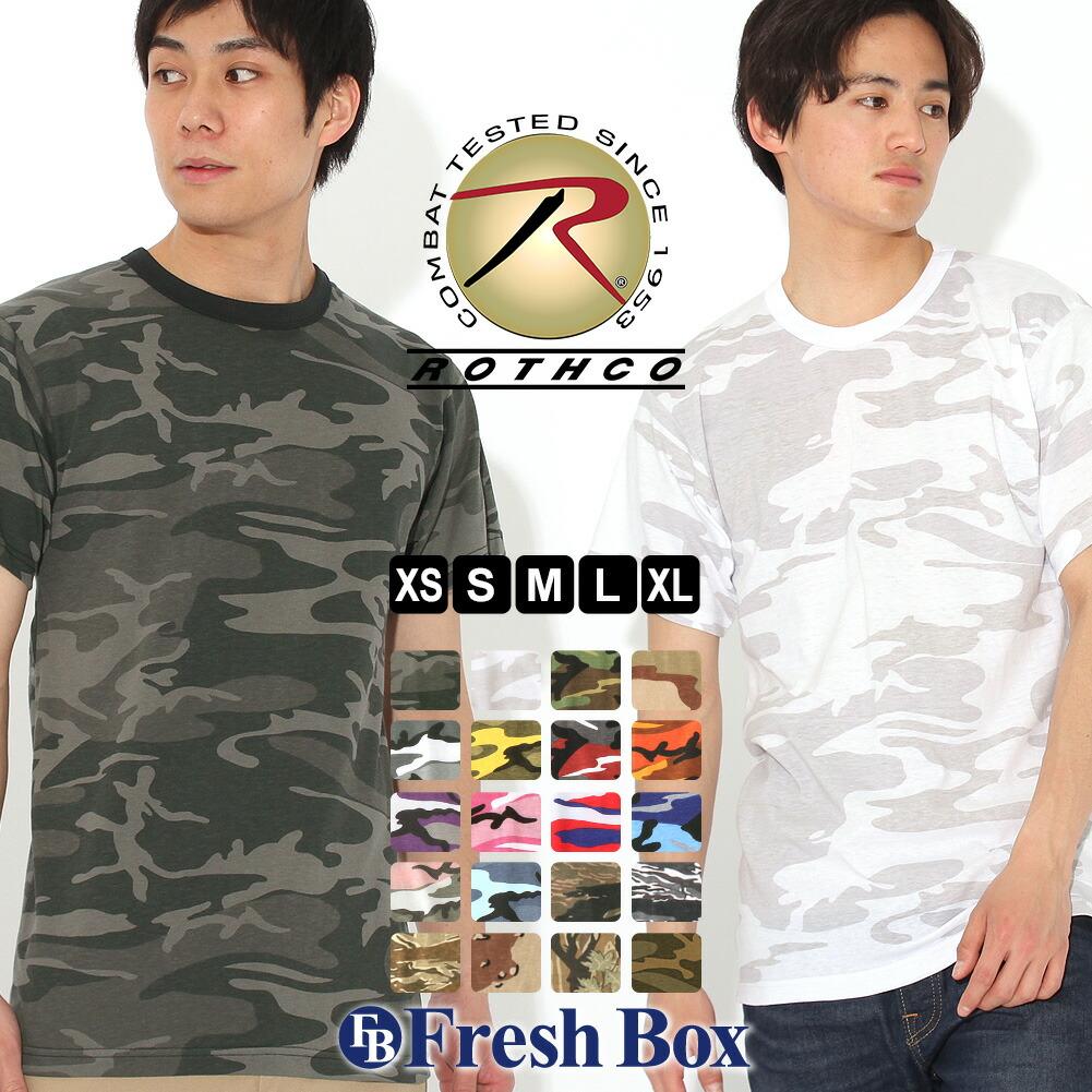 ロスコ Tシャツ 半袖 迷彩 メンズ レディース 大きいサイズ USAモデル 米軍|ブランド ROTHCO|半袖Tシャツ ミリタリー