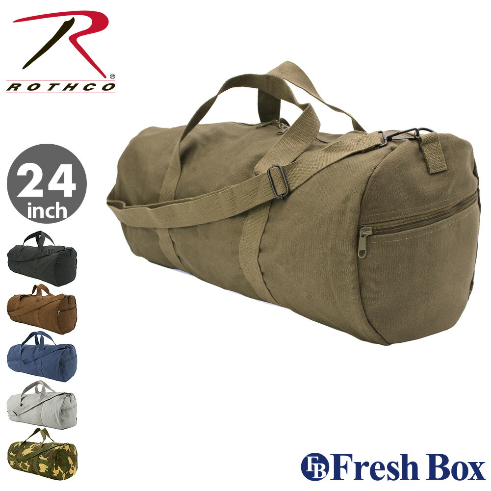 ROTHCO ロスコ バッグ ボストンバッグ メンズ 大容量 ダッフルバッグ 3WAY ミリタリー ショルダーバッグ 斜めがけ アウトドア キャンプ ヴィンテージ加工 米軍 [24インチ] (USAモデル)