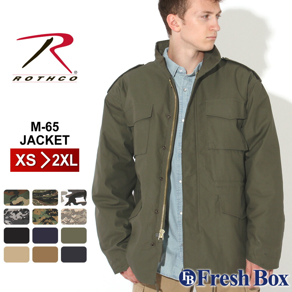 【送料無料】 ROTHCO ロスコ M-65 ジャケット メンズ 秋冬 大きいサイズ m65 フィールドジャケット キルティングライナー ミリタリージャケット 迷彩 無地 防寒 [M-65 Field Jacket] (USAモデル)