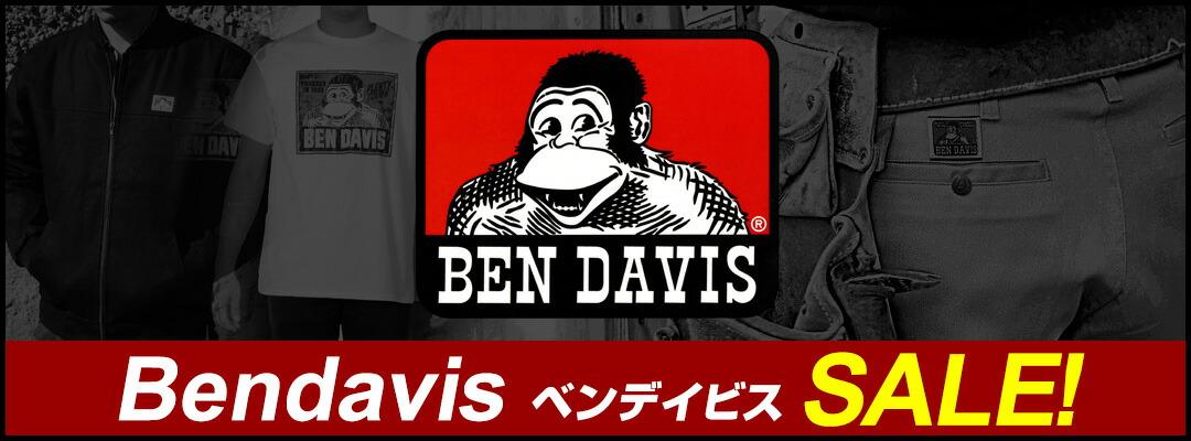 デイビス ベン