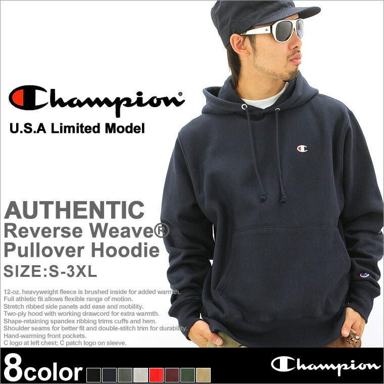 fcac056bb838 freshbox  Champion champion parka men pullover champion reverse ...