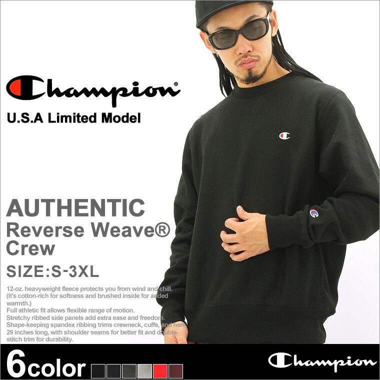 チャンピオン Champion チャンピオン トレーナー メンズ スウェット 厚手 無地 裏起毛 大きいサイズ