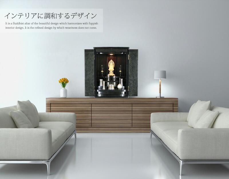仏壇,インテリア仏壇,家具調仏壇,モダン仏壇,現代仏壇,小型仏壇,木製,上置,タモ