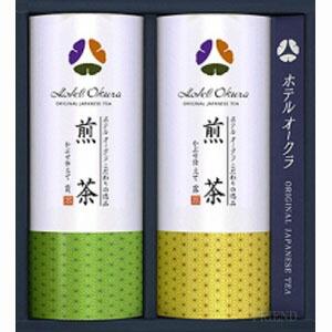 ホテルオークラ オリジナル煎茶ギフト OT-252