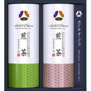 ホテルオークラ オリジナル煎茶ギフト OT-302