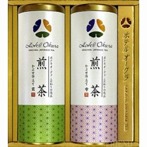 ホテルオークラ オリジナル煎茶ギフト OT-50