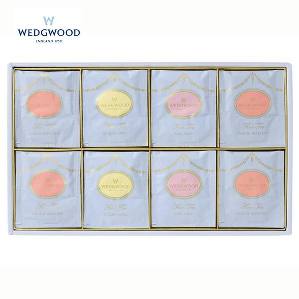 ウェッジウッド ティーバッグ WTB-25