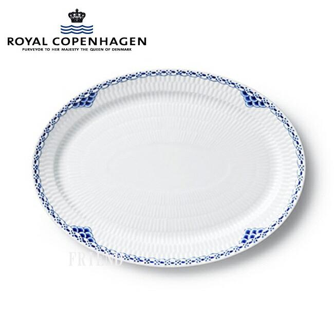 ロイヤルコペンハーゲン Royal Copenhagen プリンセス オーバルディッシュ