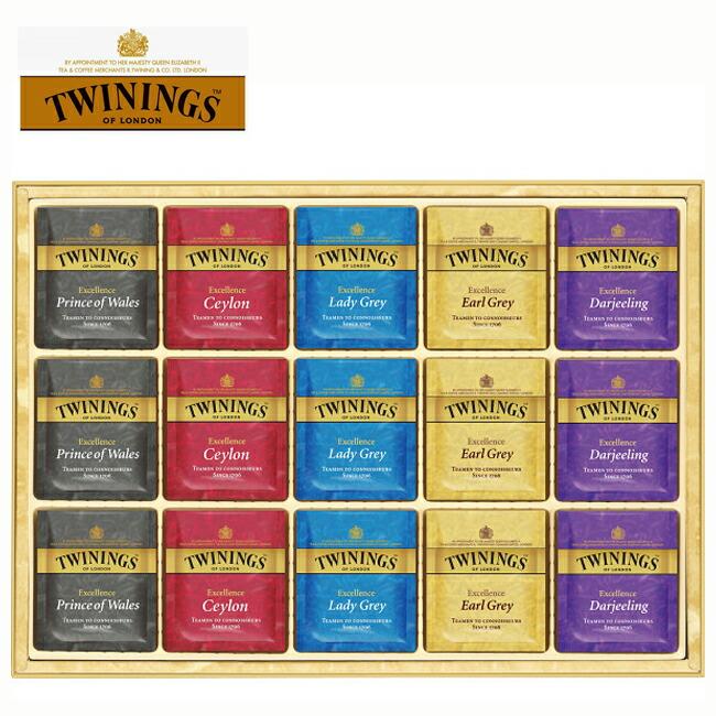 トワイニング/紅茶/ティーバッグ/詰合せ/トワイニング /アルミティーバッグ詰合せ/ブランド/紅茶/ティーバッグ/ギフト/セット☆