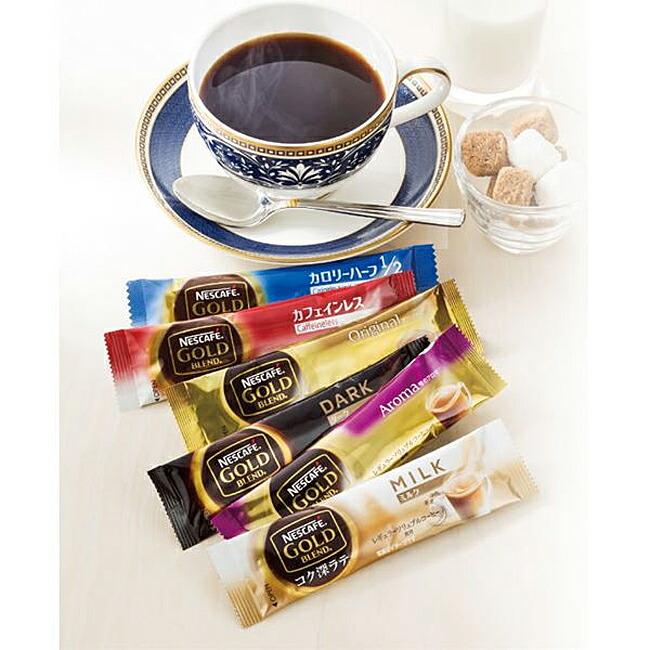 ネスカフェ/スティックコーヒー/ギフトセット/インスタント/コーヒー/珈琲/ギフト