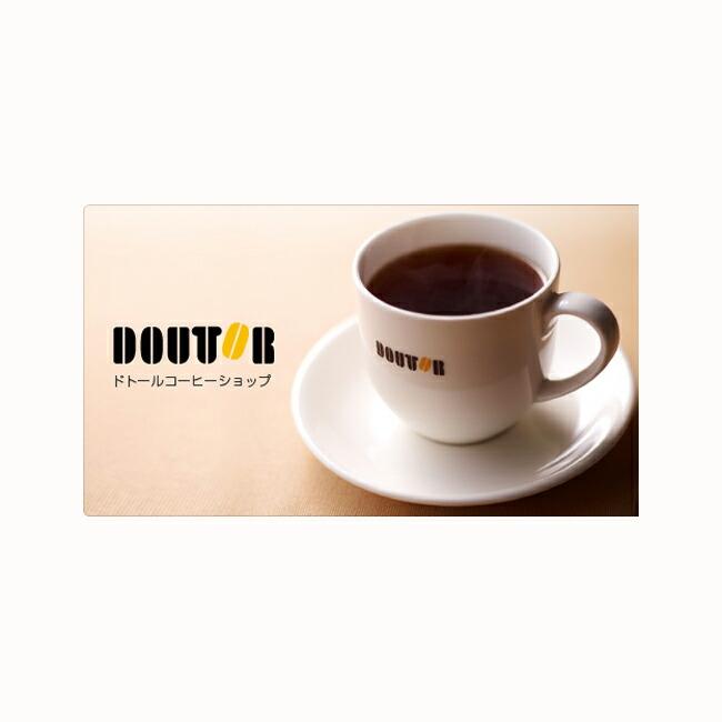 味・香りも厳選したコーヒーセット