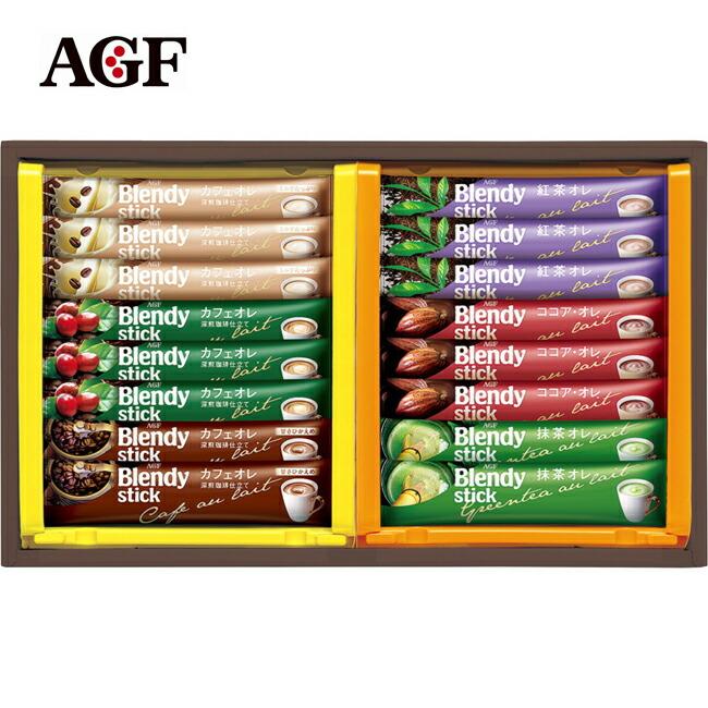 AGF ブレンディスティック カフェオレコレクション BST-10C