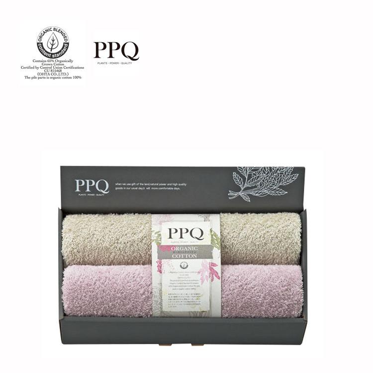 PPQ プランツパワークォリティ OCS認証 オーガニックコットン フェイスタオル2P(PPQ10200)