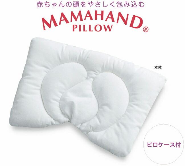 レビューを書いて京都西川ママハンドピローをプレゼント