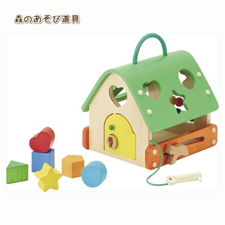 ブロック/木製玩具/家/ハウス/ベビー用品/知育玩具/べビー/赤ちゃん/誕生日/プレゼント/ギフト