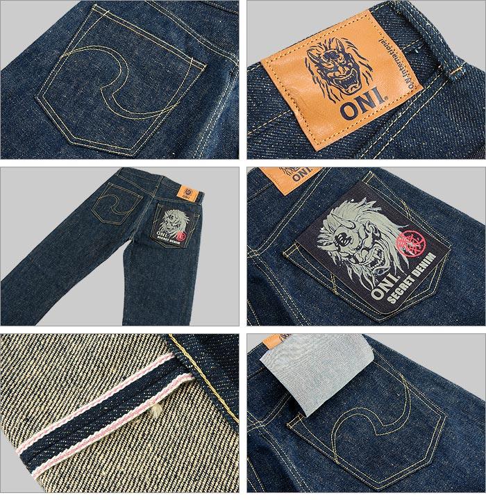 50f97fd5 FRISBEE: Demon denim (ONI DENIM) ☆ Secret denim jeans ☆ (non wash ...