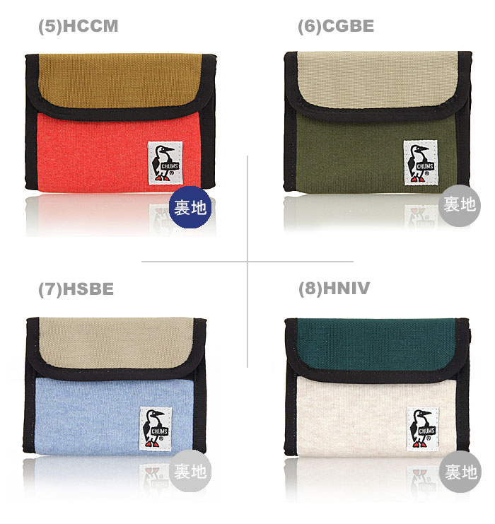 62789d9bc427 CHUMS ☆ Trifold Wallet Sweat Nylon ☆ CH60-0696 □□□