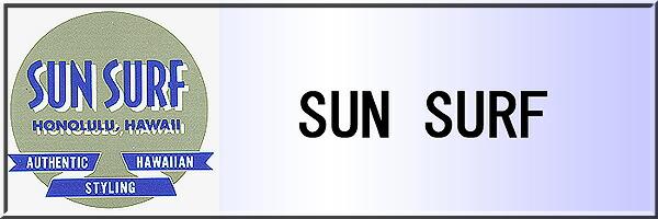 06_sun_surf_s