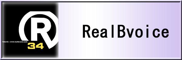08_real_b_v_ls_s
